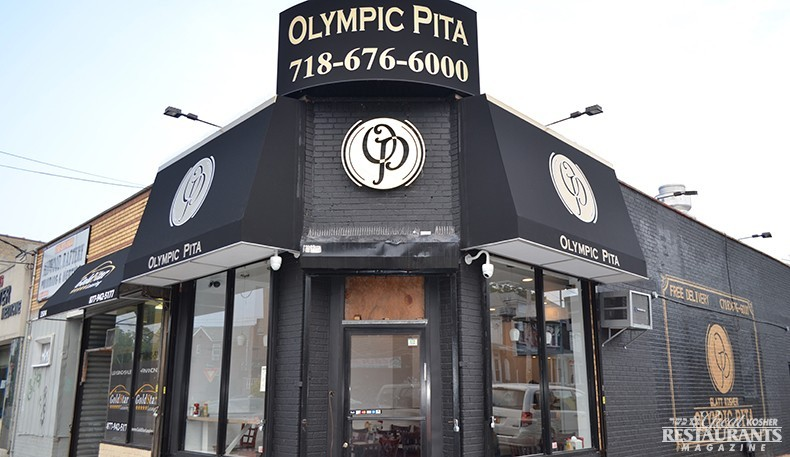 Get $30 for $24 at Olympic Pita (Marine Park)