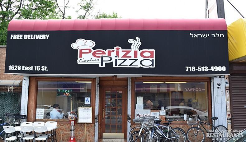 Get $15 for $11 at Perizia Kosher Pizza